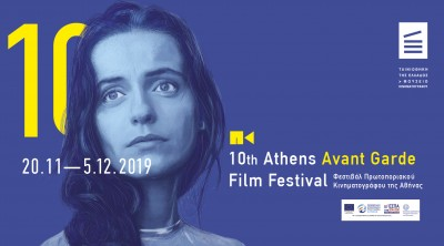 10th Athens Avant Garde Film Festival