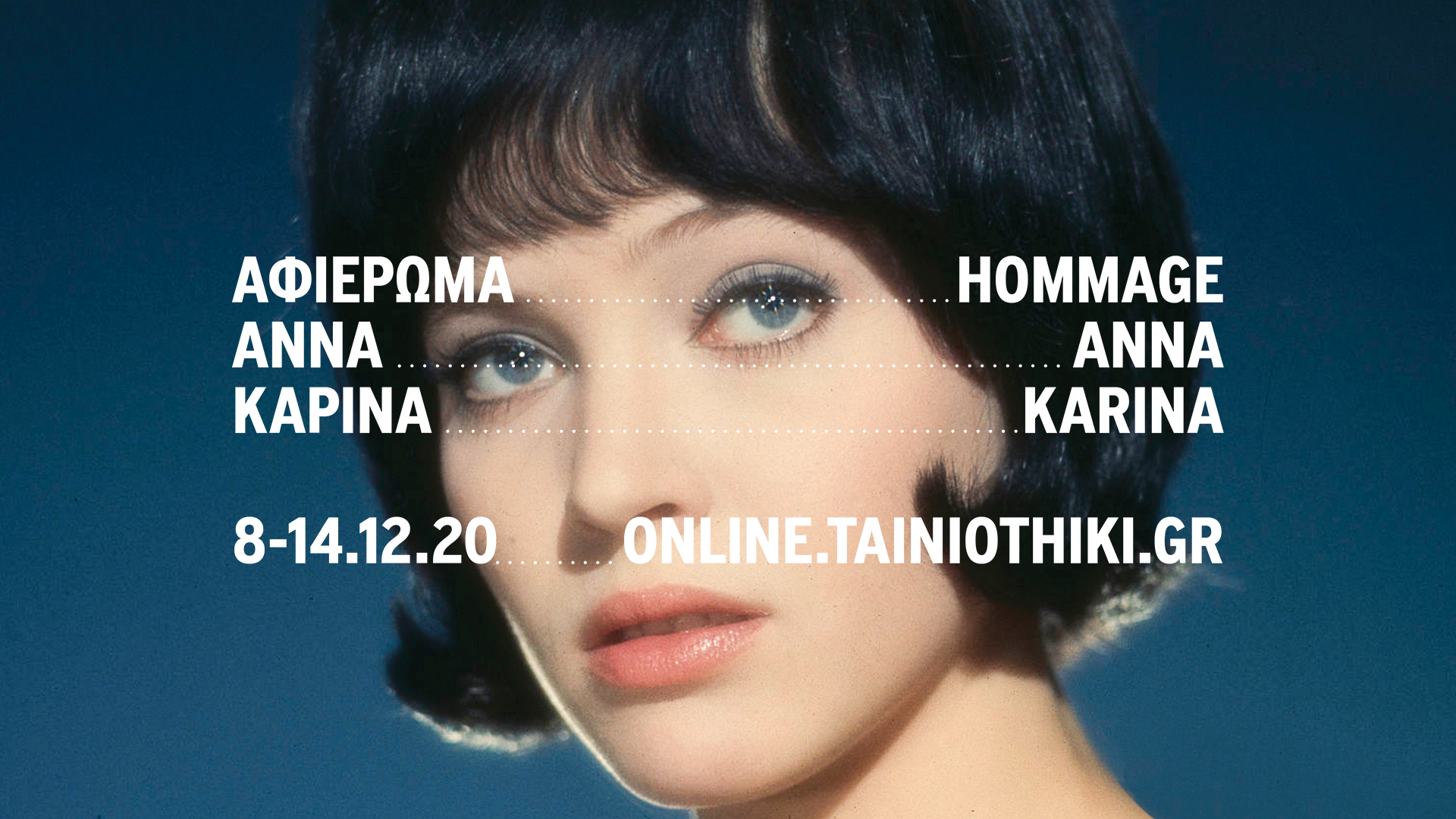 Tribute to Anna Karina