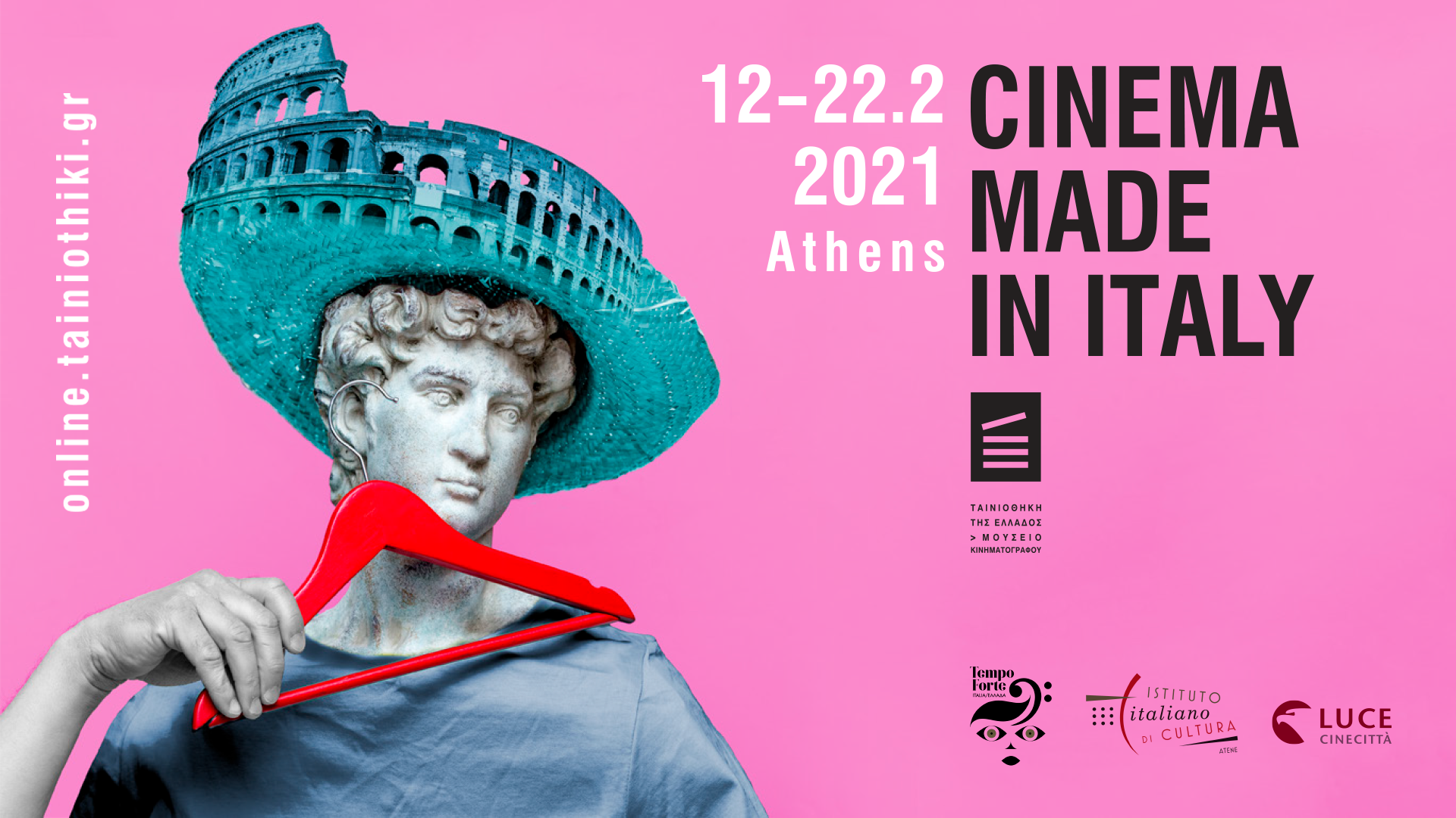 CINEMA MADE IN ITALY/ATHENS