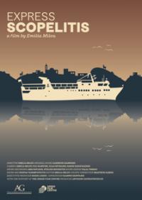 Express Scopelitis | Εξπρες Σκοπελίτης