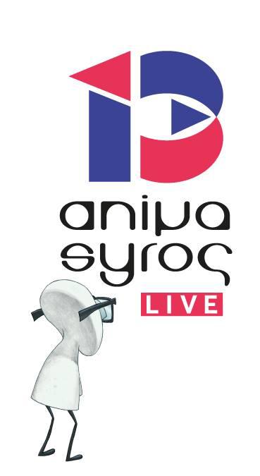 Αnimasyros 13: Pre-festival event